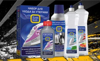 Специальные средства для чистки утюга