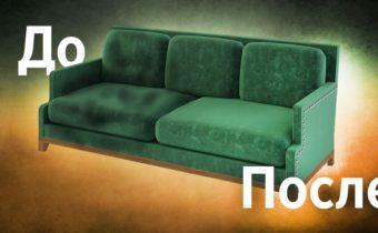 велюровый диван