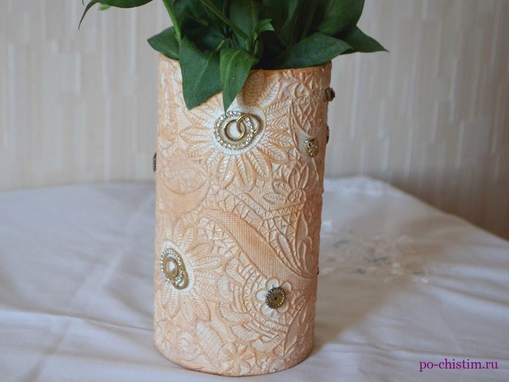 как сделать вазу из пластиковой бутылки своими руками