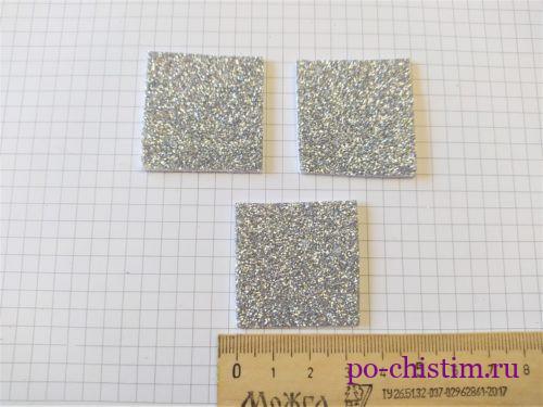 серебряные квадратики
